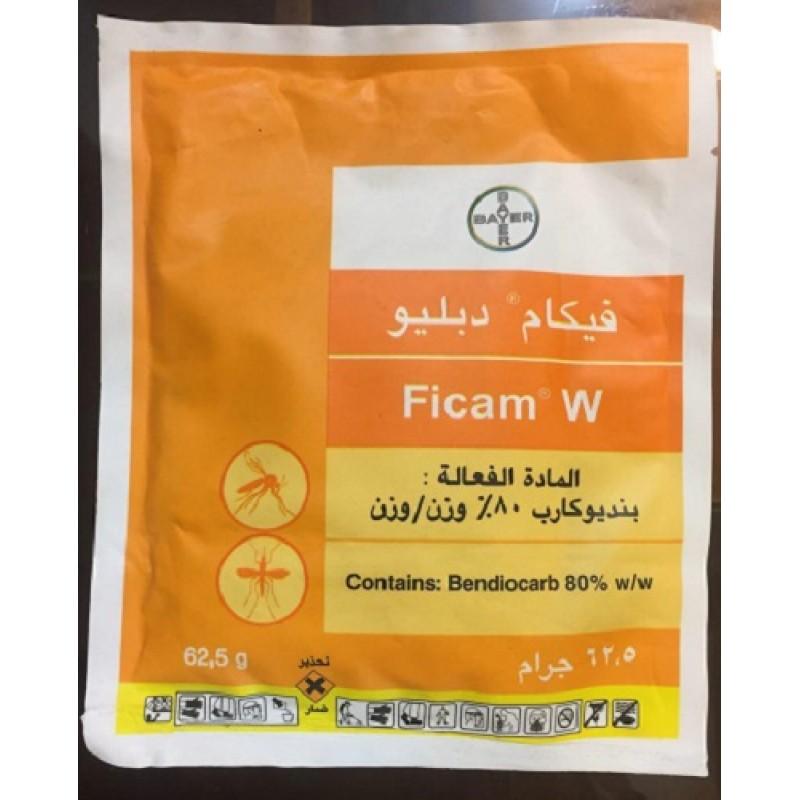 سم فایکام(پودر حشره کش فایکام)
