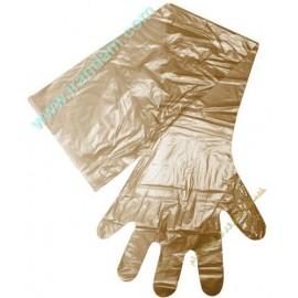 دستکش مامای دامی