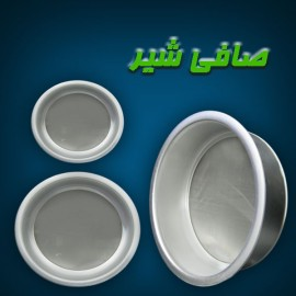 سطل مدرج شیر