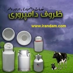 بیدون شیر