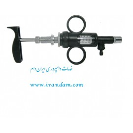 Automatic Syringe