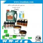 محلول تنطورید(3%)