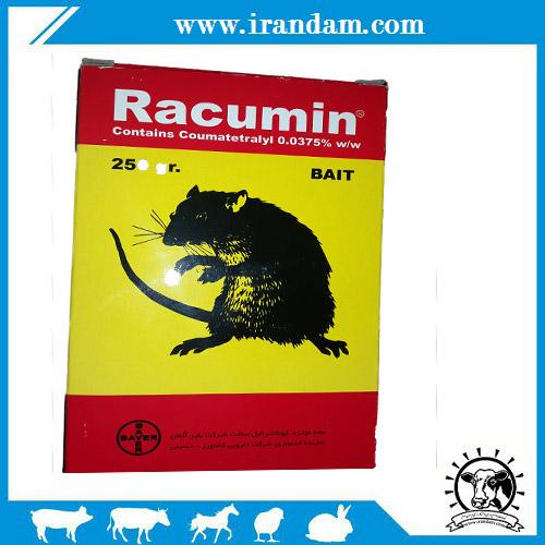 سم موش راکومین