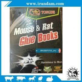 چسب موش کتابی و تیوپی